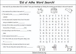 eid colouring pages coloring raksha bandhan free