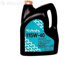 kubota b21 parts