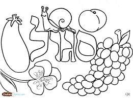 coloring page purple challah crumbs