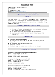 House Manager Resume Sample by Safety Manager Resume 8 Click Here To Download This Safety Officer