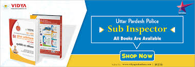uttar pradesh pgt pravakta exam u2013 chemistry solved papers