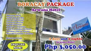 cheap hotels for 2 nights boracay package at arwana hotel for only