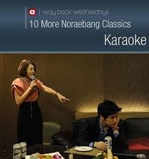 Asian Karaoke Meme - wbw 10 more noraebang classics