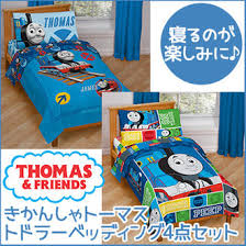 bbr baby rakuten global market thomas u0026amp amp friends toddler