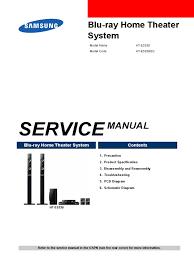 2 1 blu ray home theater system samsung ht e5330 pdf