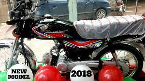 honda bikes honda cd 70 new model 2018 first look u0026 full review on pk bikes