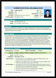 cv format for civil engineers pdf reader template civil engineering resume template catchy engineer for