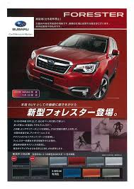 red subaru forester 2000 2000 subaru forester 1 generation jp spec crossover5d pics specs