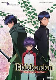 Seeking Episode 3 Vostfr Hakkenden Touhou Hakken Ibun Saison 1 Anime Vf Vostfr