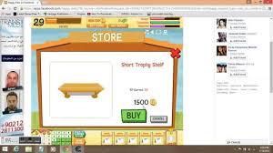 home design app tips and tricks home design app tips and tricks 28 images home design app tips