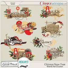 gingerscraps embellishments martial arts border clusters