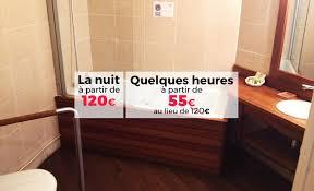louer une chambre pour quelques heures une chambre avec privatif pour quelques heures