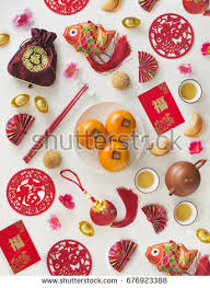 New Year Decorations Items by Chopstick Words Stock Images Royalty Free Images U0026 Vectors