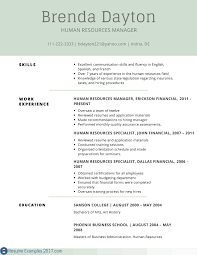 Resume Questionnaire Template Fascinating Resume Questionnaire For High Students On Cover