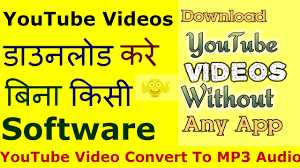 download youtube software for pc download youtube videos without any software mobile laptop pc free
