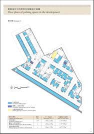 the zumurud 君柏 the zumurud floor plan new property gohome