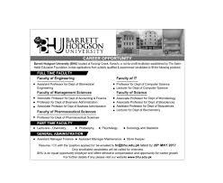 Best Resume For Storekeeper by Barrett Hodgson University Linkedin
