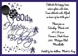 90th birthday invitation wording samples 80th birthday party