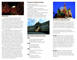 Introduction To Russia by Designs Just A Country Boy With City Dreams