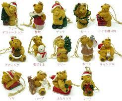 touche rakuten global market teddy miniature up cot