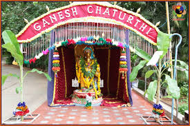 home decoration of ganesh festival 2014 ganesha chathurti prasanthi nilayam live webcast photos