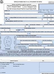 american passport now