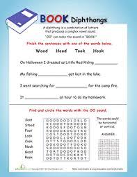 practicing diphthongs