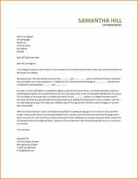 customer service cover letter 16 exle cover letter for customer service basic appication