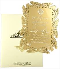 weding cards single sheet wedding cards one sheet wedding invitations
