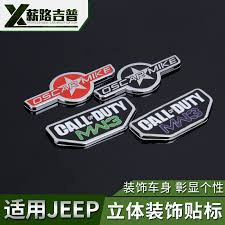 call of duty jeep emblem china vice light duty china vice light duty shopping guide at