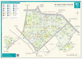 Arizona State University Campus Map by Campus Maps About National Taiwan University