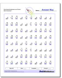 mixed multiplication and division
