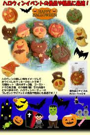 halloween cookie delivery kyogashi fukuya rakuten global market u0026quot halloween cookie