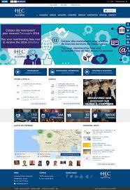 alumni website software hec alumni alumnforce alumni success platform