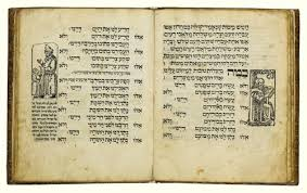 passover haggadah passover showstopper israeli national library buys 1500s