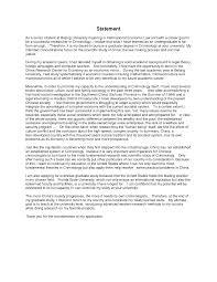 statement of purpose new zealand student statement of interest