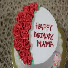 birthday cake for mamaji
