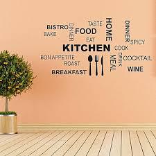Buy UNIVERSAL PVC Wall Sticker English Words Art Decal Dining Room