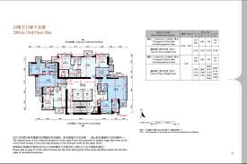 high west 曉譽 high west floor plan new property gohome