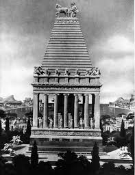 mausoleum at halicarnassus world history for kids by kidspast com