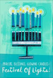 festival of lights menorah hanukkah card greeting cards hallmark