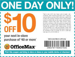 office depot coupons november 2014 pinned january 4th extra 10 off open box clearance items today