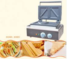 Toaster Sandwich Maker Popular Toaster Sandwich Maker Buy Cheap Toaster Sandwich Maker