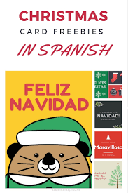 freebie christmas card printables in spanish mommymaleta