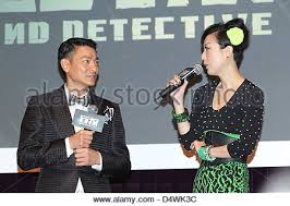 Andy Lau Blind Detective Andy Lau And Sammi Cheng Attended Press Conference Of Movie Blind