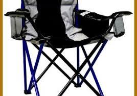 kelsyus chair elegant kelsyus premium canopy chair red bj s