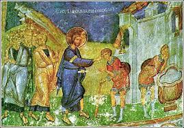 Blind Christian Christ Healing The Blind Man Antiochian Orthodox Christian