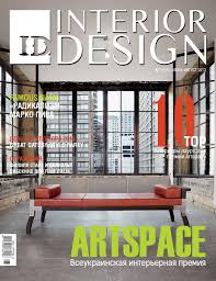 Interior Design Magazines by Id Magazine Issuu