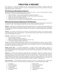 Types Of Resume Resume Reference Section Of Resume