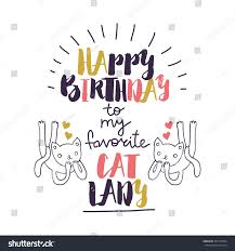 funny happy birthday card design stock vector 397755394 shutterstock